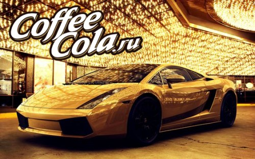 Coffee Cola VIP avto