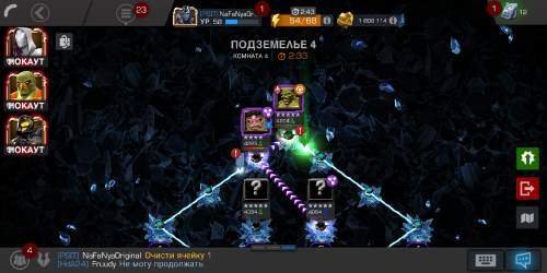 Screenshot_2018-12-04-21-07-42-329_com.kabam.marvelbattle.png