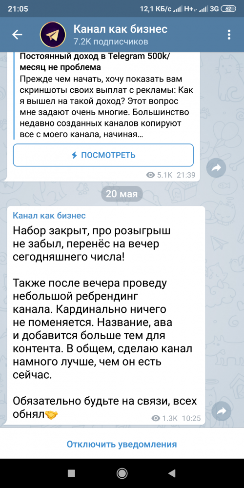 Screenshot_2019-05-20-21-05-30-283_org.telegram.messenger.png