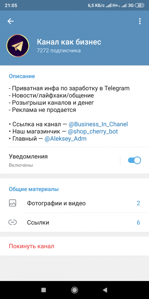 Screenshot_2019-05-20-21-05-55-630_org.telegram.messenger.png